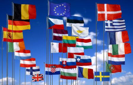 Zastave držav članic EU.