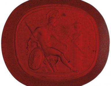 Poldrag kamen z reliefom. Vir: Narodna galerija.