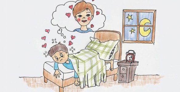 Zaljubljeni fant. Ilustracija: Miha Klenovšek