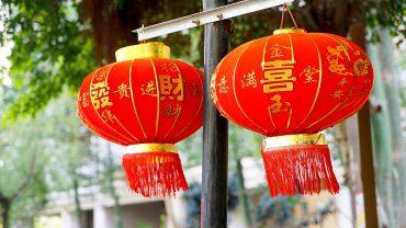 Kitajsko novo leto rdeče lanterne. Vir: Pixabay