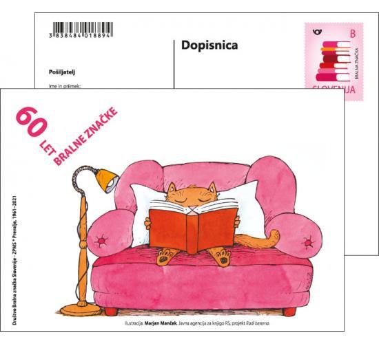 V znak počastitve 60. obletnice Bralne značke so na poštah na voljo razglednične dopisnice z ilustracijo Marjana Mančka. Vir: Društvo Bralna Značka Slovenije